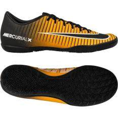 Nike Men s Futsal Shoes price in Malaysia - Best Nike Men s Futsal ... 33e9f2aab06b4