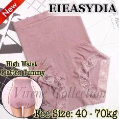 65ee21826e4ac LIGHT PURPLE Upgrade MUNAFIE READY STOCK Japan EIEASYDIA High Waist Tummy  Control Body Shaper