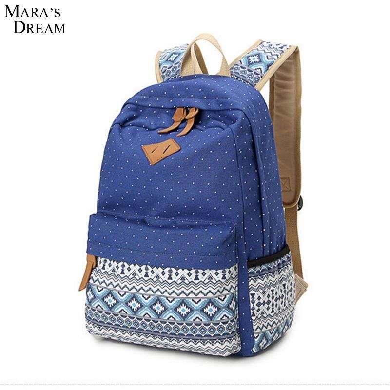 Maras Dream Korean Canvas Printing Backpack Women School Bags for Teenage  Girls Cute Bookbags Vintage Laptop e6ae5d625c