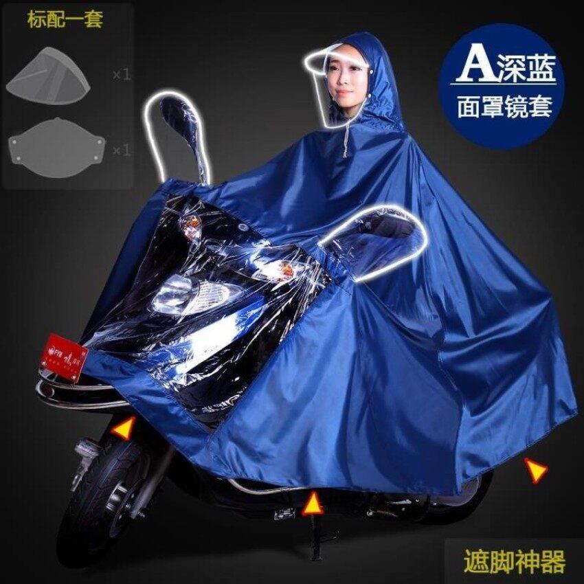 May_zz Korea Satu Orang Sepeda Elektrik Mobil Jas Hujan Ganda (Satu Orang Warna Biru Gelap dengan Jatuh Setelah Cermin Se + Masker Hood) -Intl
