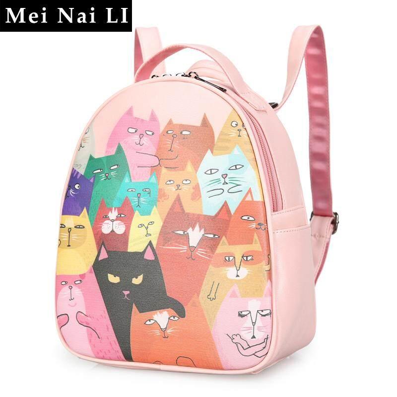 Mei Nai Li Merek Kucing Indah Ransel Kulit Wanita Tas Pundak Gadis Remaja Sekolah Perjalanan Tas Laptop Mochila Tas Cantik-Intl