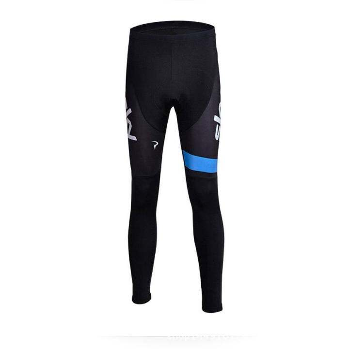 Mens Cycling Long Pants Bike Outdoor Sports Bicycle Tights Breathable 3D Padded Riding Trousers