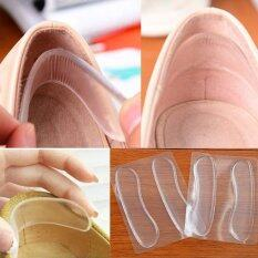 Modern Silicone Gel Shoe Heel Protectors High Heel Shoes Heel Pad Stick L035654 By Jdas Life.