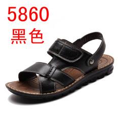 Men Stylish Summer Lightweight Dual-use Sandals low cost cheap online Lkk5rvb