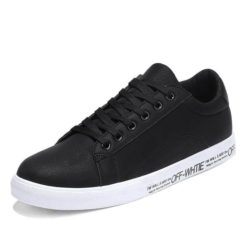 Mshoes Pria Nubuck Sepatu Kasual Mewah Sepatu Skateboard-Intl 13ace6154e