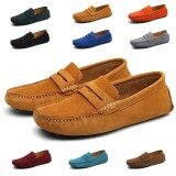 Mens slip on loafer comfortable leather moccasins driving dress shoes plus size