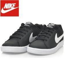 c5da9c3382fb Sell nike womens sneaker cheapest best quality