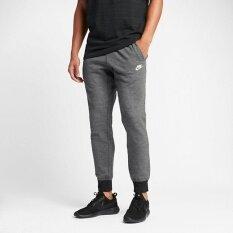 bbfdbc7da45d 100% Authentic - Nike Legacy Joggers Pant - Charcoal Heather Black Heather  Sail