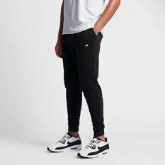 e6cf1e10fdb01 Nike Men's Sports Pants price in Malaysia - Best Nike Men's Sports ...