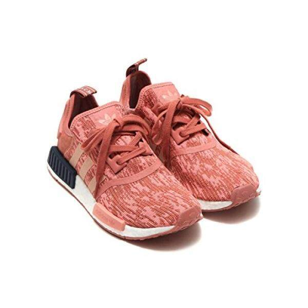 0eb629008 NMD R1 W Ladies in Raw Pink Legend Ink by Adidas