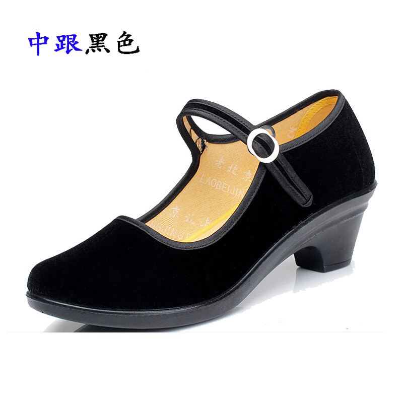 Old Beijing Red Female High-Heeled Soft Bottom Dance Shoes Cloth Shoes By Rongsheng.