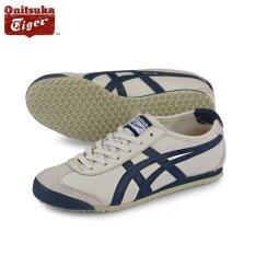 buy sale official supplier buy popular Onitsuka Tiger Mexico66 Ink/Latte DL408_1659 100% Authentic