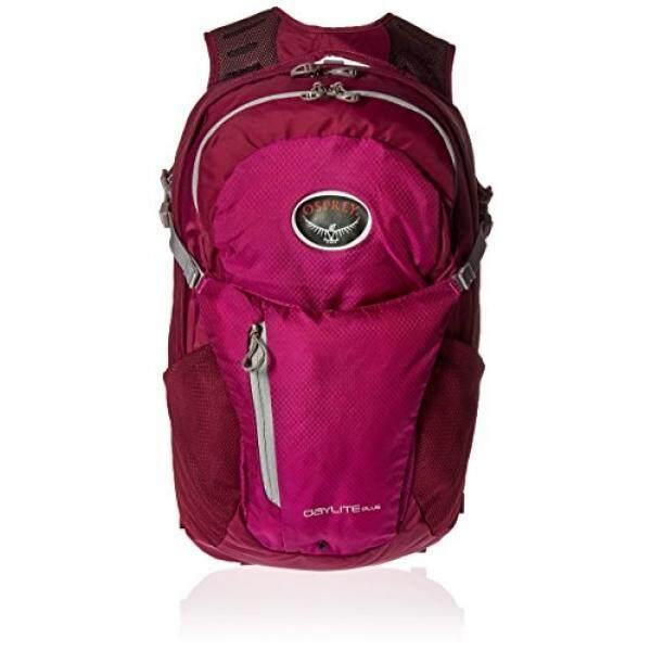 Osprey Packs Daylite Plus Backpack, Eggplant Purple - intl