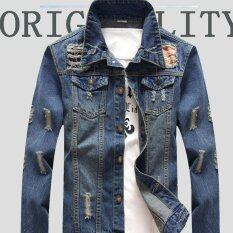 0ab38501a2c Men s Denim Jackets - Buy Men s Denim Jackets at Best Price in ...