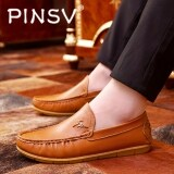 Buy Pinsv Big Size 38 45 Men Genuine Leather Shoes Slip On Black Loafers Mens Moccasins Shoes Pinsv Online