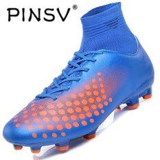 PINSV Children Football Shoes TF/FG/AG Long Spikes Training Football Boots Hard-wearing Soccer Shoes-Blue