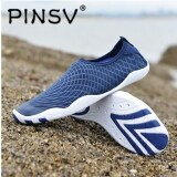 Discount Pinsv Men And Women Beach Shoes Outdoor Swimming Water Shoes *d*lt Unisex Flat Soft Seaside Shoes Walking Lover Yoga Shoes Driving Shoes Pinsv