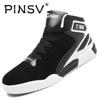 Harga preferensial Pinsv Pria Wade Yang 6th Sepatu Bola Basket Profesional Bantalan Penyeimbang Sneakers Dukungan Sepatu Olahraga beli sekarang - Hanya ...