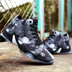 Giày bóng rổ dành cho nam, size tùy chọn