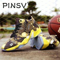 GIÀY Bóng Rổ nam Giày Sneaker Hợp Xu Hướng Phong Cách Bóng Rổ Thể Thao Ống Bo-Vàng