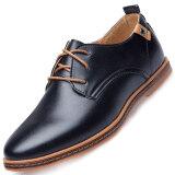 Cheapest Pinsv Men S Fashion Casual Oxfords Shoes Black Online