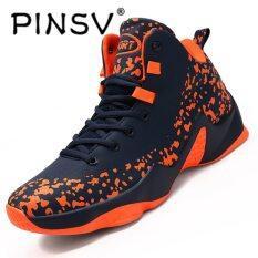 PINSV New Air Damping Men Basketball Shoes Midium Cut Basketball Sneakers Sport Shoes-Dark Blue