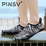 How Do I Get Pinsv Women Outdoor Shoes Breathable Water Shoes Swimming Slip On Shoes Yoga Shoes Quick Drying Shoes Beach Upstream Trekking Barefoot Shoes Driving Shoes