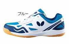 Anak-Anak Profesional Sepatu Tenis Meja Anak Laki-Laki Dan Perempuan Olahraga Sneakers Anak-Anak Sepatu Tenis Ukuran 30-36 By Yufan.