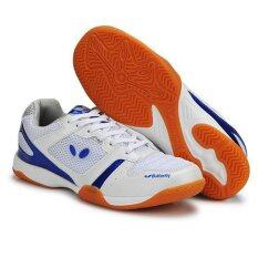 Professional Men Tennis Shoes Badminton Sneakers(blue) By Honey Store.