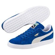 Kedai Puma Men S Suede Classic Shoes Puma   Februari 2019 ... 92b7ac4fd0