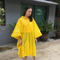 R-1020l Ronson Reusable Poncho (light Vinyl) Unisex Hooded Raincoat - Yellow By Cmm.