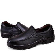Size 38-50 Mens British Business Casual Formal Cow Leather Shoes Slip-On Loafers (black) By Qianhao Store.