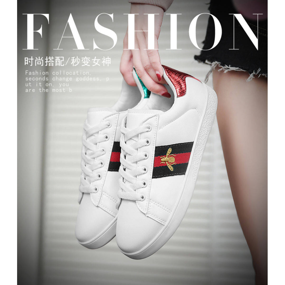 Top Quality Star with A New Autumn and Winter Street Small Bees White Shoes Leather Shoes