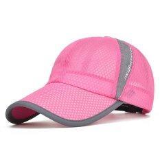 Tf Women Sun Shading Baseball Cap(pink) By Trends From Korea.