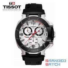 Shop Tissot Malaysia Best Tissot Prices With Discounts Lazada