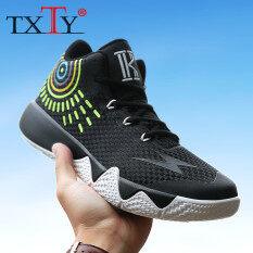 Txty Pria dan Wanita Basket Shoescloud Bernapas Sneaker Empuk Olahraga  Sepatu (Hitam) 9d8ee5cc6a