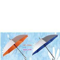 Umbrella - Silver Colour By Yau Tai Hong Trading Sdn Bhd.