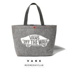 vans Off The Wall butik