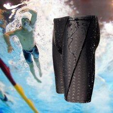 Waterproof Quick-Drying Shorts Men Swim Trunks Black 4 Sizes By Let Us Come On..