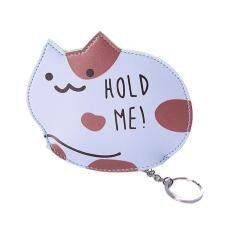 Women Girls Cute Fashion Snacks Coin Purse Wallet Bag Change Pouch Key Holder Bw By Happydealing.