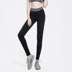 Women Yoga Sports Pant Tights Female Sports Elastic Fitness Running Trousers Slim Leggings ly0406