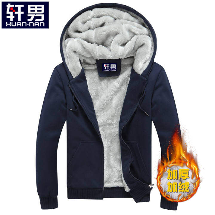 Sports Men hooded Men jacket Men hoodies (Sapphire blue color-thick plus Velvet) (Sapphire blue color-thick plus Velvet)