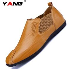 d2a2d5a333b Yang Genuine Leather Slip-Ons Loafers Fashion Casual Shoes for Men Lelaki  Kasut Formal (Yellow