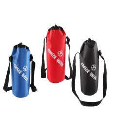 Veecome Outdoor Universal Drawstring Water Bottle Pouch High Capacity Insulated Cooler Bag For Traveling, Camping, Hiking For Outdoor By Veecome.