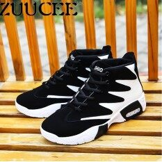 ZUUCEE Fashion Men High-Top Basketball Shoes Casual Sports Sneakers Air Cushion Shoes(white black)