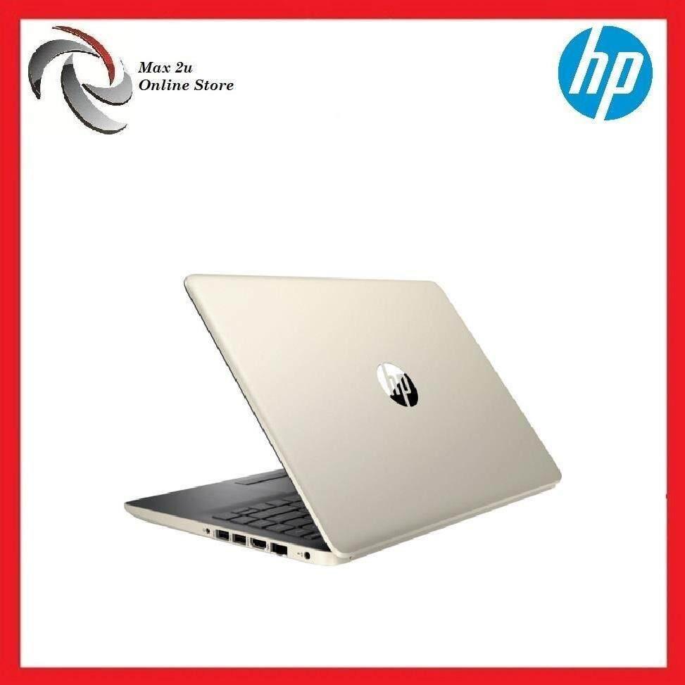 HP 14s-cf0068TX 14 HD Laptop (i3-7020U, 1TB, 4GB, AMD Radeon 530 2GB, W10) - (Gold) Malaysia