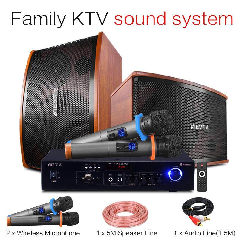 Living Room Tv Stereo Karaoke Computer Speakers Usb And Microphone Input Ktv Amplifier Bluetooth Dj Pa Meeting, Dancing, System By Tang Shops.