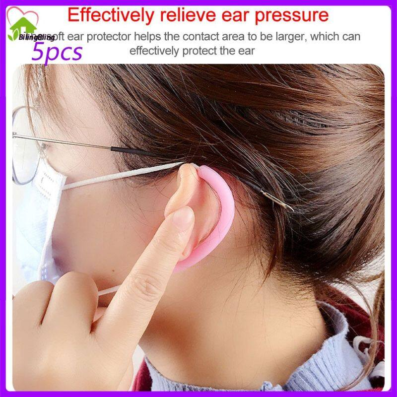 BilingBling 5pcs Silica gel ear hook elastic soft silicone maskearmuffs anti strangulation anti pain cleaned and reused(random color)