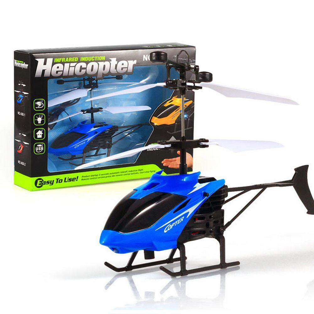 Docesty Flying Mini Rc Infraed Induction Helicopter Aircraft Flashing Light Toys For Kid By Docesty.