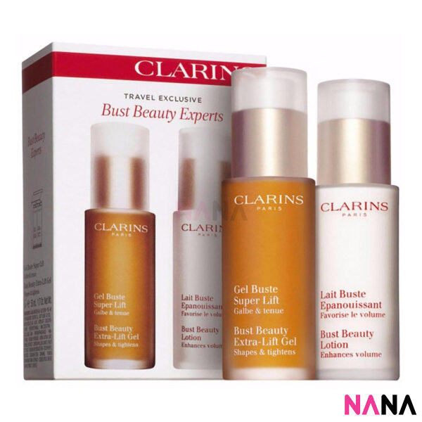 Buy Clarins Bust Beauty Experts Set (2 x 50ml) Singapore